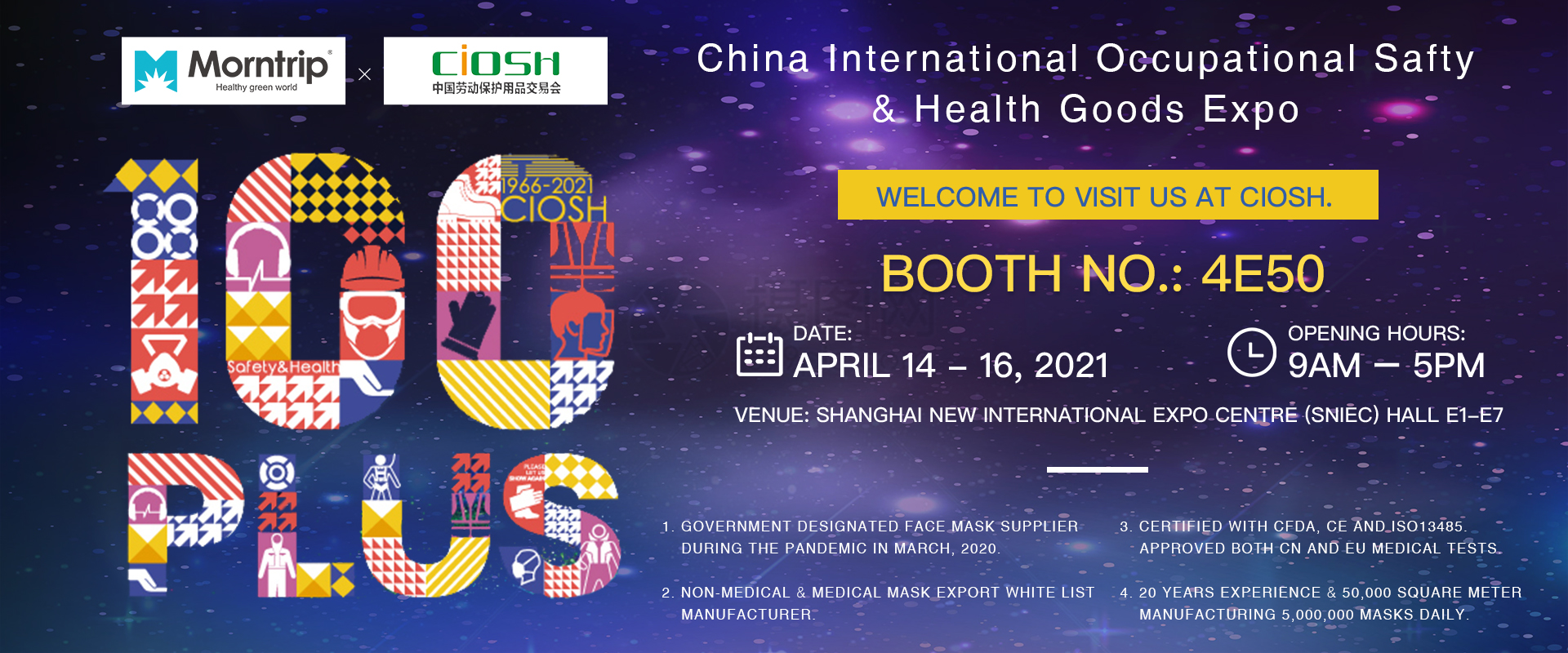 China International Occupational Safety & Health Goods Expro Invitation